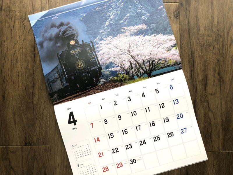 JR九州カレンダー2019_4月